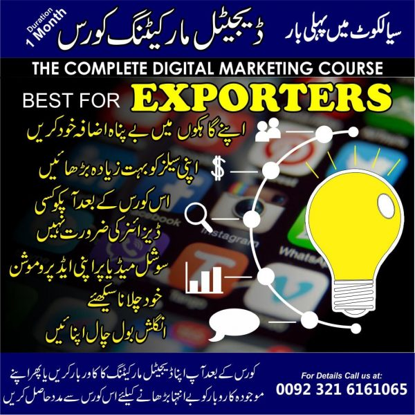 Business Digital Marketing for Export Diploma Course in Sialkot