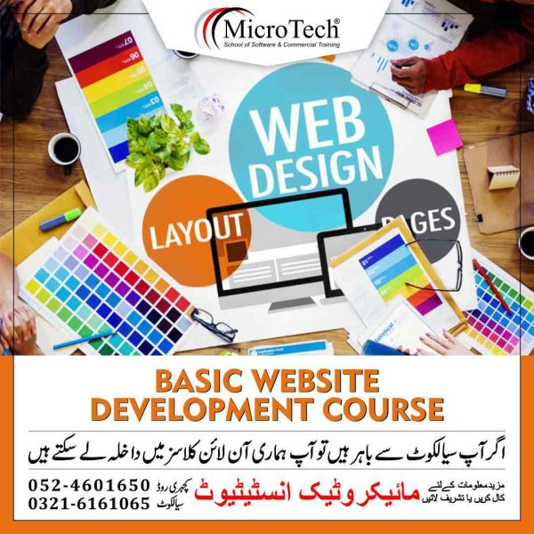 Basic Website Development Course in Sialkot