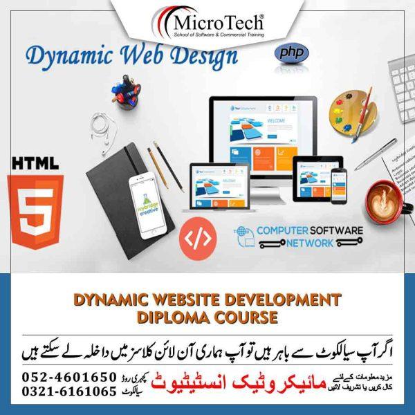 Dynamic Website Development Designing Diploma Short Course in Sialkot