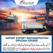 Import Export Documentation Diploma Short Course in Sialkot