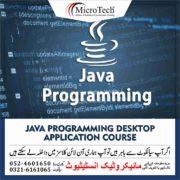 Java Programming Desktop Application Course