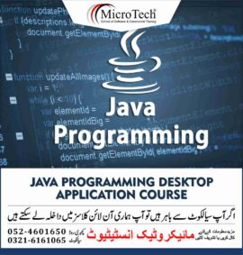 Java Programming Desktop Application Course