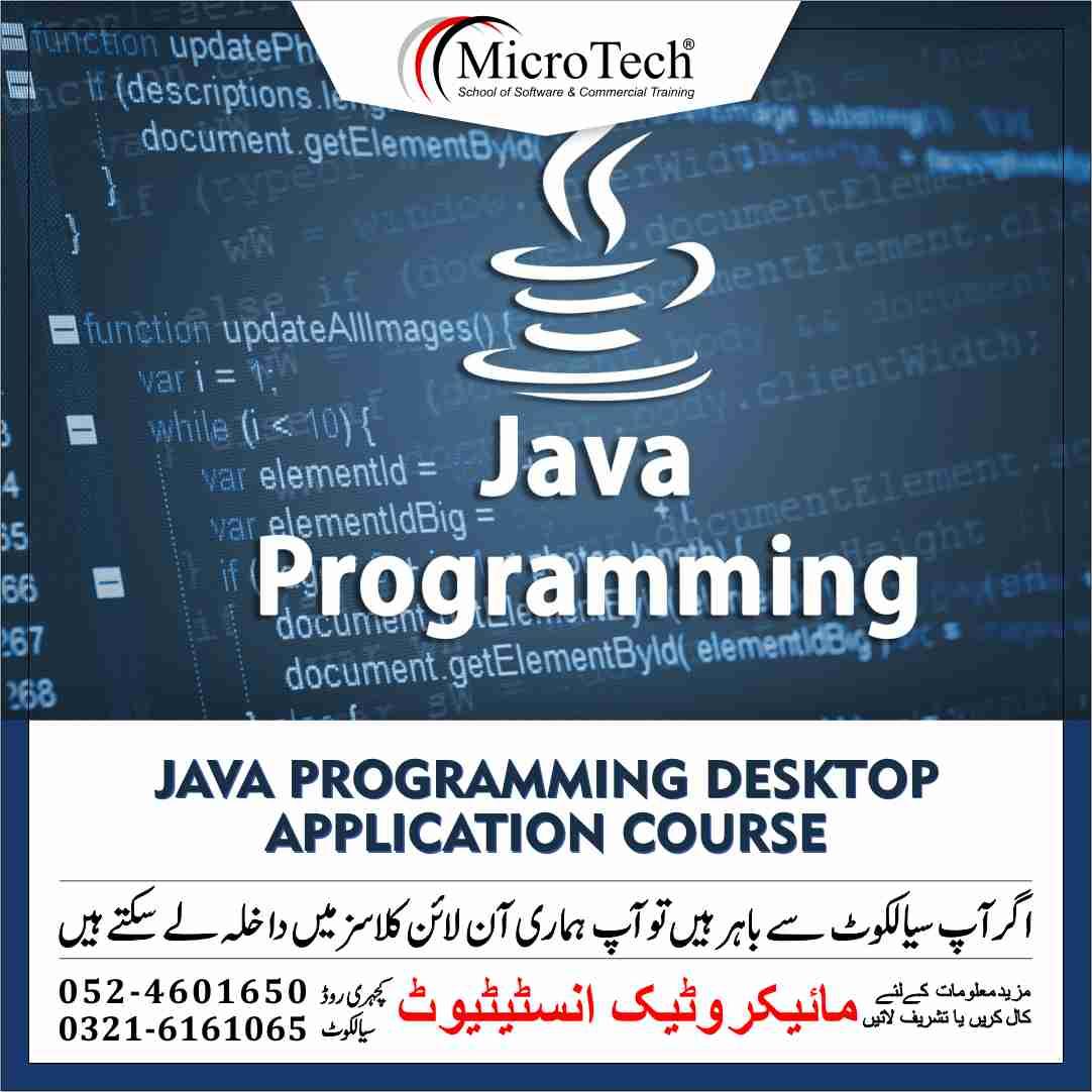 Java Programming Desktop Application Course - Micro Tech Institute Sialkot
