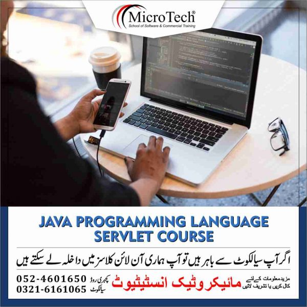 Java programming language Servlet diploma course in sialkot