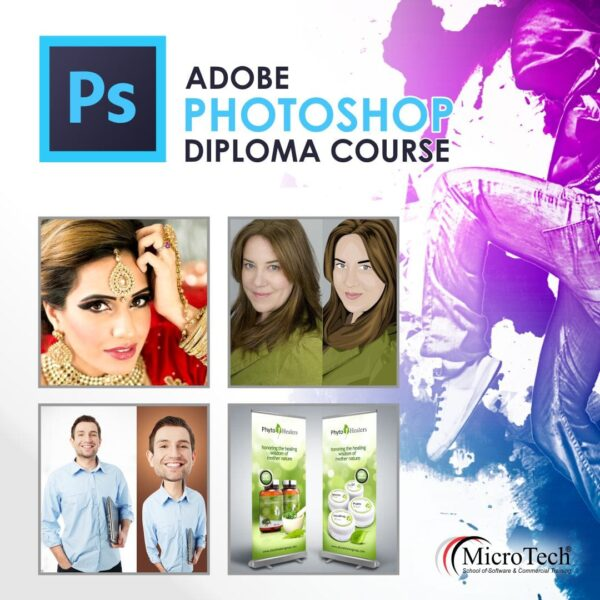 Adobe Photoshop Course Diploma Short Designing in Sialkot Coaching Training Classes-min
