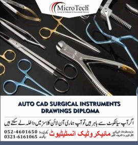 Auto Cad Surgical Instruments Drawings Diploma Short Course in Sialkot