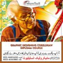 Graphic Designing CorelDRAW Diploma Short Course in Sialkot