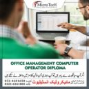 Office Management Computer Operator Diploma in Sialkot