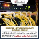 Certified Network Associate Diploma Course Sialkot