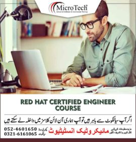 Red Hat Certified Engineer Course in Sialkot