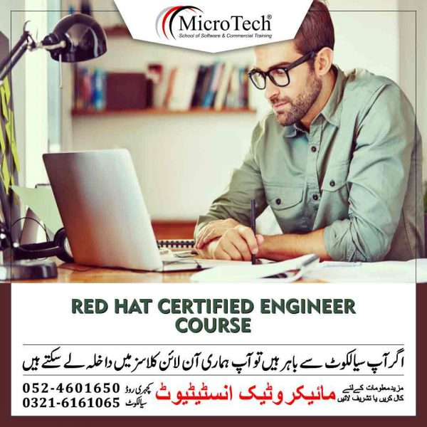 Red Hat Certified Engineer Course in Sialkot - Micro Tech Institute Sialkot