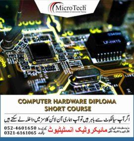 Computer Hardware Diploma Short Course Sialkot