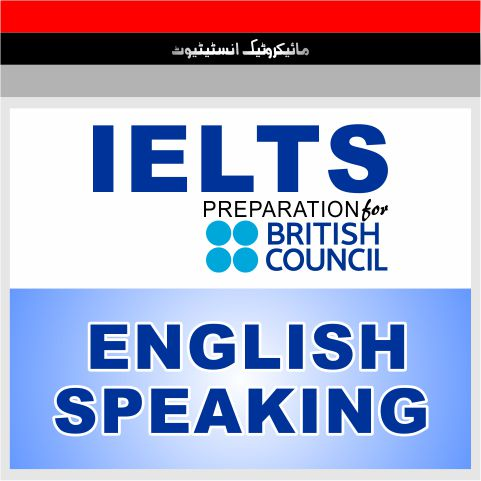 IELTS + ENGLISH SPEAKING by Microtech Institute Sialot www.microtech.institute2