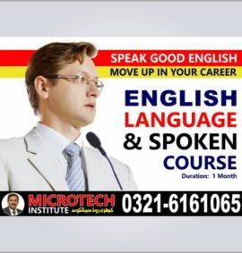 Microtech Institute Computer Short Courses diploma in sialkot (4)-min
