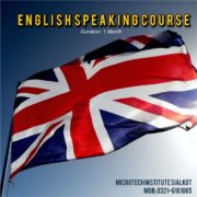 english speaking course diploma compuer short in sialkot best college coaching training language ielts cambrige oxford british council-min