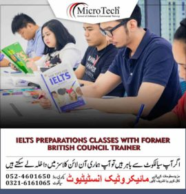 IELTS Preparations Classes with Former British Council Trainer in Sialkot