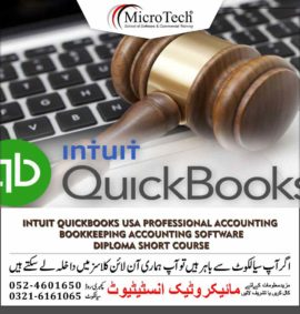 Intuit Quickbooks USA Professional Accounting Bookkeeping Accounting Software Diploma Short Course in Sialkot