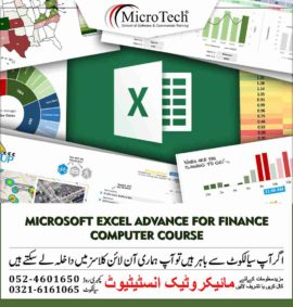 MICROSOFT EXCEL ADVANCE for Finance Computer Short Course in Sialkot