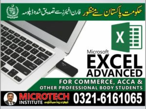 Microtech Institute Computer Short Courses diploma in sialkot (9)-min