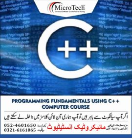 Programming Fundamentals Using C++ Computer Short Course Diploma in Sialkot