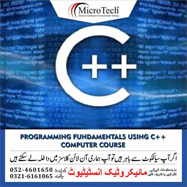 Programming Fundamentals Using C++ Computer Short Course Diploma in Sialkot