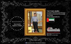 TAYYAB AMIN