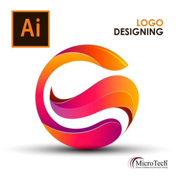 03 Adobe Illustrator Short Diploma Computer Course in Sialkot