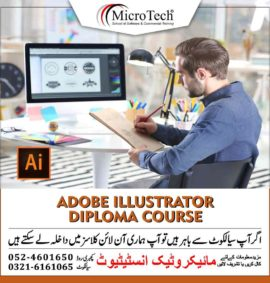 Adobe Illustrator Diploma Short Course in Sialkot