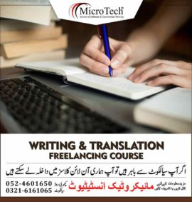 Writing & Translation Freelancing Course