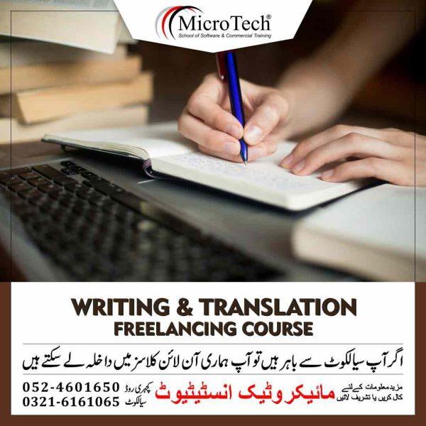 Writing & Translation Freelancing Course