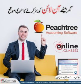 02 microtech institute sialkot short computer diploma courses in sialkot pakistan