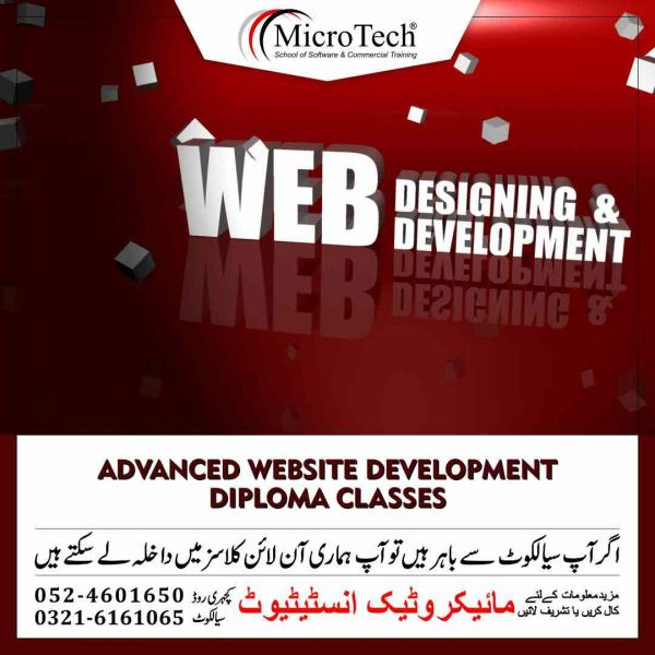 Advanced Website Development Course Diploma Classes in Sialkot