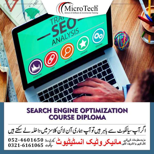 Search Engine Optimization SEO course diploma in sialkot
