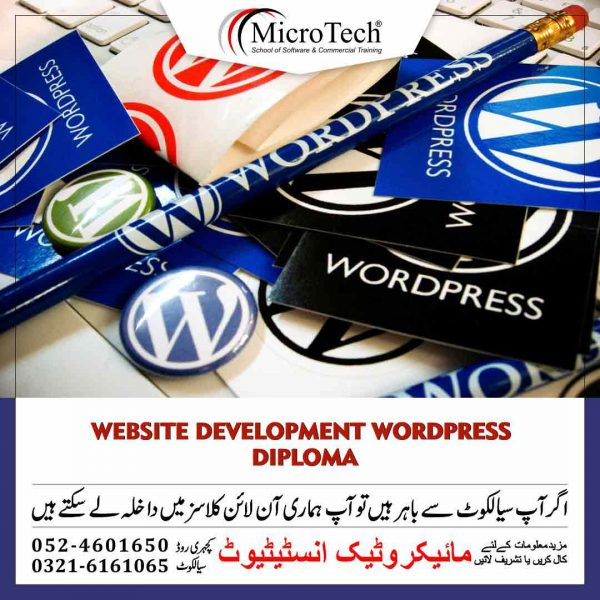 Website Development WordPress Course Diploma in Sialkot