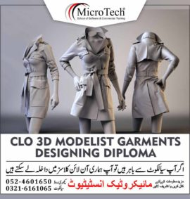 CLO 3d Modelist Garments Designing Software diploma course in sialkot