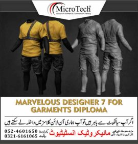 Marvelous Designer 7 for Garments Designing Course Diploma in Sialkot