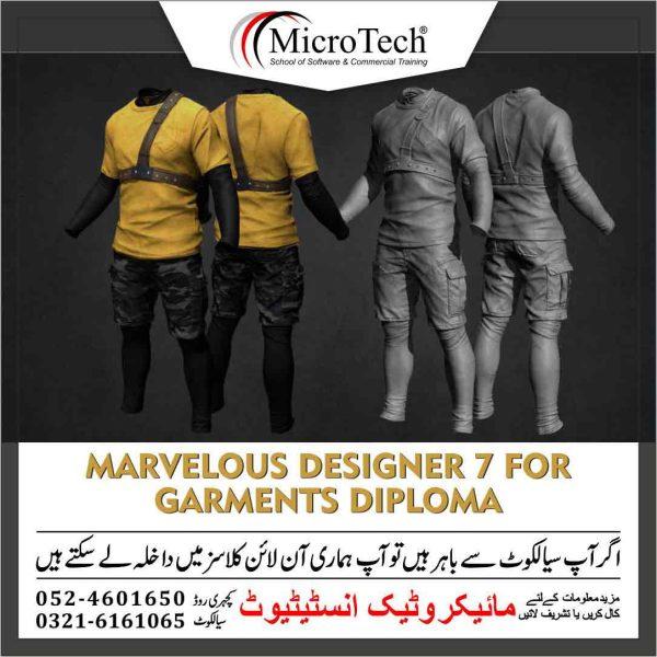 Marvelous Designer 7 for Garments Designing Course Diploma in Sialkot